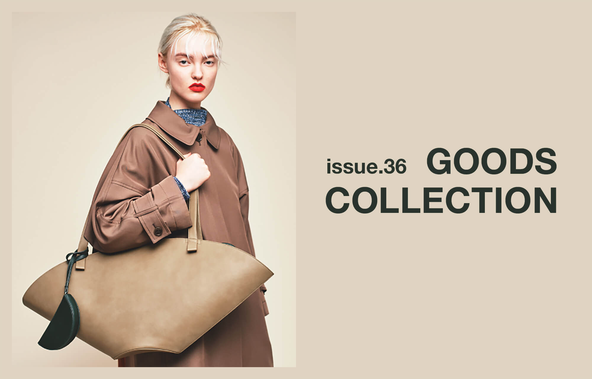 ISSUE.36 GOODS COLLECTION