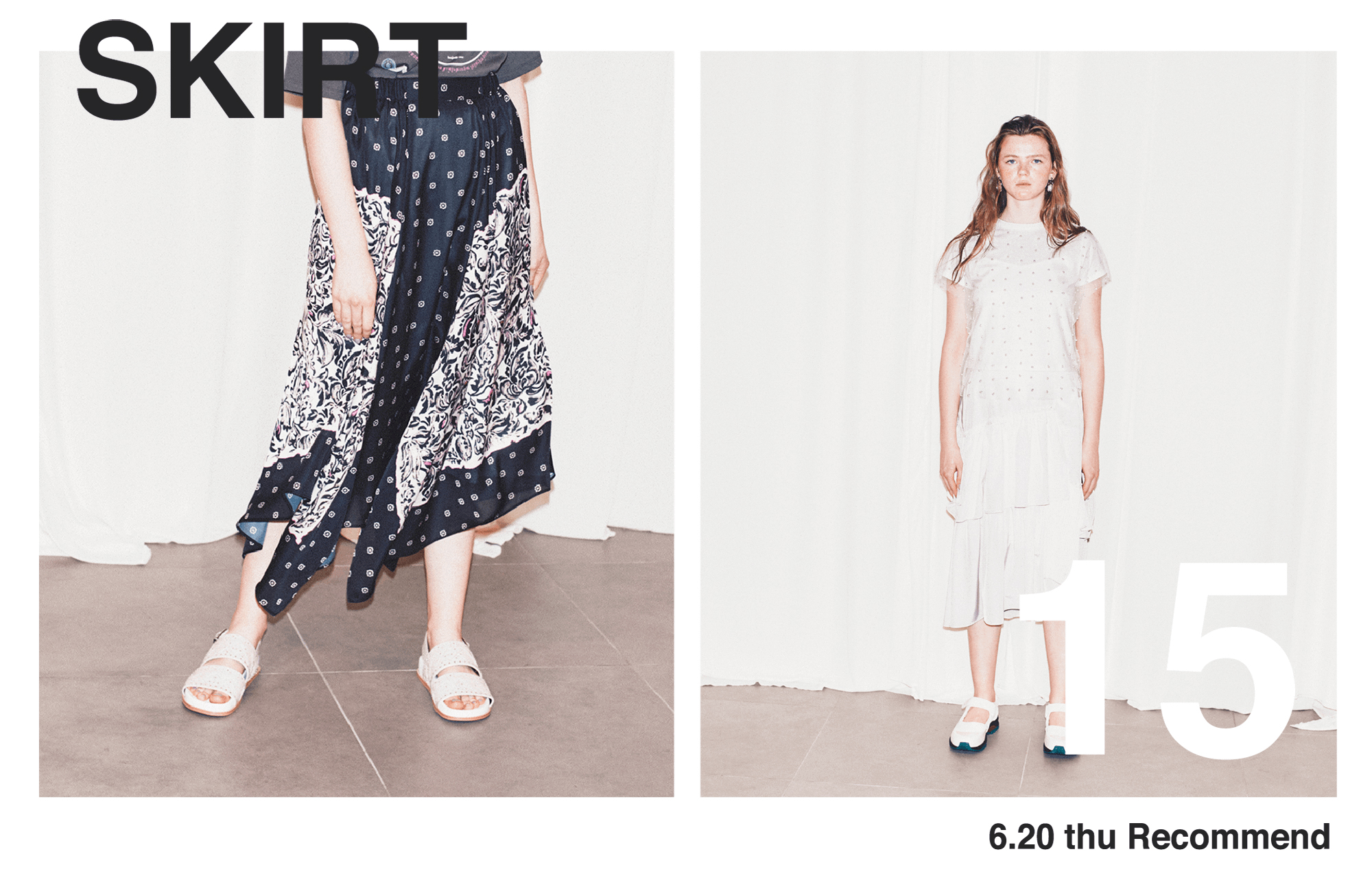 SKIRT RECOMMEND 15 ITEMS